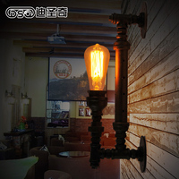 DSQ,American vintage loft style water pipe wine bar light wall lamp iron pipe lamps