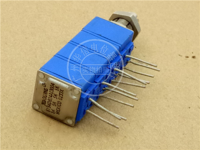 Original new 100% Mexico import 81B4DB24A13004 5K*4 quadruple sealed 5K potentiometer long foot (SWITCH) 148 single joint potentiometer b5k handle length 17mm hole foot 5k