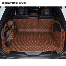 CHOWTOTO AA Special Trunk Mats For Jeep Cherokee Wear-resisting Waterproof Boot Carpets For Cherokee