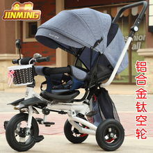 Light Folding Child Tricycle Trolley Baby Bike Infant Stroller Buggiest Suit For Month 6 to Age