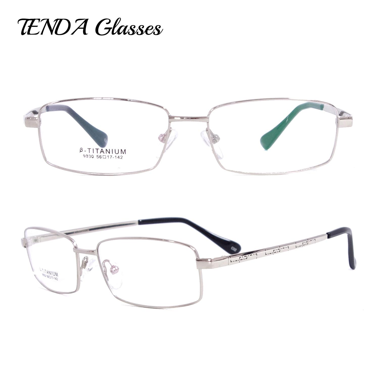 ツ)_/¯Titanio anteojos flexible marcos rectangulares ojos Gafas ...