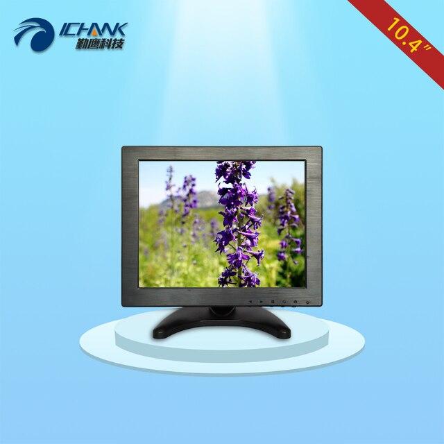 B104JN-ABHUV/10.4 дюймов монитор/10.4 дюймов дисплей/Малый ПК HD монитор/HDMI многофункциональный Промышленный, мониторинг безопасности монитора;