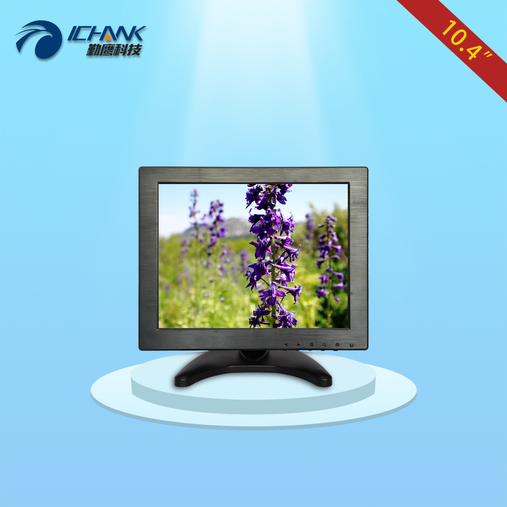 B104JN-ABHUV/10.4 inch 800x600 Small AV BNC HDMI HD Monitor LCD Screen Display Pluggable U Disk Wall Desktop Advertising Machine 12 inch 12 1 inch vga connector monitor 800 600 song machine cash register square screen lcd industrial monitor display