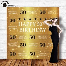 Allenjoy photography backdrop luxury gold 50th birthday party glitter background photobooth photocall photo shoot prop custom allenjoy photography backdrop unicorn birthday rainbow stars clouds background photo shoot photocall photobooth fabric decor
