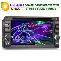 2Din Android 8.0 GPS Car Stereo FOR Nissan CD MP3 Player Universal 3G Navi DAB+DVB T