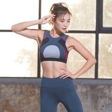High Support Yoga Fitness Bra
