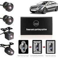 KROAK 360 Degree Bird View Panoramic System 4 Camera Car DVR Recording Parking Rear View Cam