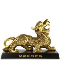 Feng Shui Golden Brass Pi Yao/Pi Xiu Wealth Porsperity Figurine