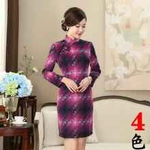 Traditional Chinese Woolen Dress Womens Gray/Orange/Green/Plaid Cheongsam Size M to 2XL