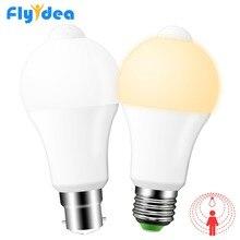 Led pir Motion Sensor Lamp 220 V 110 V Schemeringsdimmer Gloeilamp E27 B22 IP42 met Sensor Smart gloeilamp 12 W 18 W Dag nachtlampje