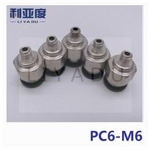10PCS / lot PC6-M6  3D printer/Black/White/fast joint pneumatic connector copper thread