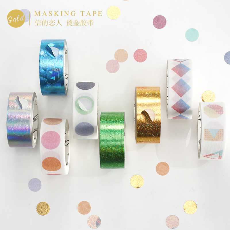 Geometry Faded Series Gilding Bullet Journal Washi Tape Laser Adhesive Tape DIY Scrapbooking Sticker Label Craft Masking Tape