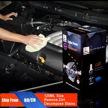 Car Engine Cleaning Liquid, Products to Decompose Dirt Stains Engine Cleanser 125 ml Kit for Professionals