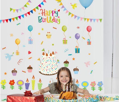 DIY Cartoon Happy Birthday Wall Sticker Flag Kids Rooms Home Decoration Decal Stickers Party