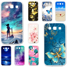 TPU Cases For Samsung Galaxy Win I8552 Case Silicone Floral