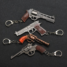 New player unknown battlefield 3D keychain gun car revolver chicken eating game male and female car keychain popular game
