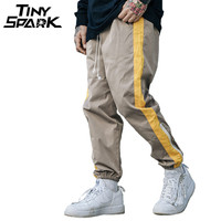 Hip Hip Baggy Pant Men Harajuku Jogger Sweatpant Side Striped Pants Streetwear Patchwork Casual Track Sweat