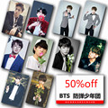 Kpop Album Bangtan children MOOD Hot Love Pt.2Cards Poster Bts Bts k-pop BEANIE pictorial k pop Insigni