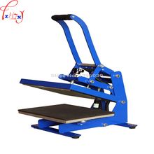 1 pc 220V 110V 38 38 CM small heat press machine HP230A 1400W