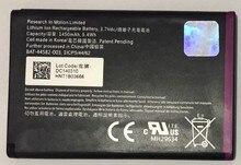 JS1 Battery for Blackberry Curve 9310,Curve 9315,Curve 9320,Curve 9220