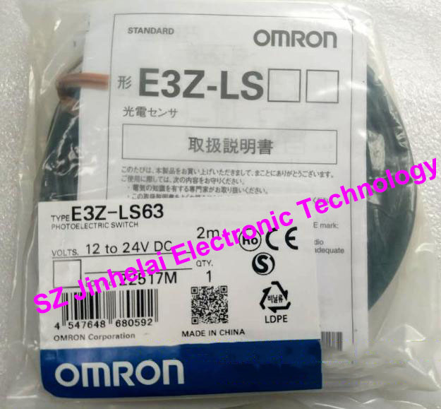 E3Z-LS63 2M BY OMS New and original OMRON Photoelectric switch 12-24V DC new and original e3z ll86 e3z ls86 omron photoelectric switch 12 24vdc