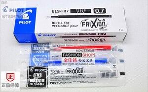 Image 3 - BLS FR7 מחיק פיילוט/Frixion עט מילוי רולר כדור 0.7mm 12 יח\קופסא