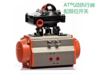 32mm double acting Pneumatic Actuator with limit switch