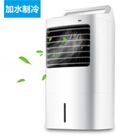 Eléctrico De Aire del ventilador portátil hogar acondicionador de aire acondicionado ventilador de suelo ventilador enfriador ventilador de Humidificación