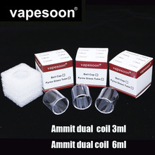 Original VapeSoon Replacement Glass Tube For Ammit Dual Coil RTA 3ML 6ML Atomzier