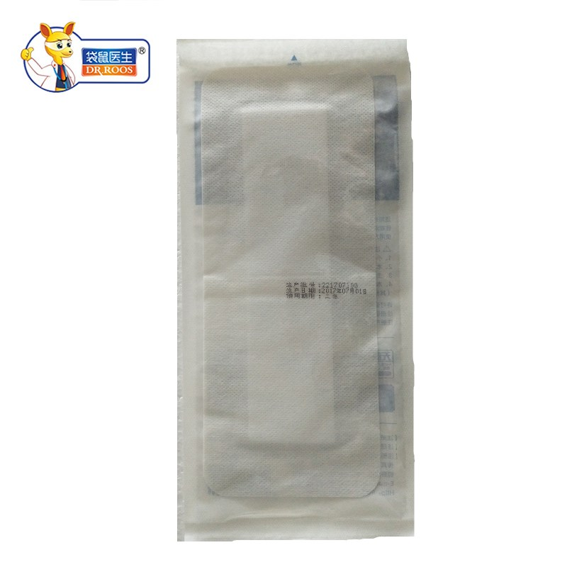 DR.ROOS 10x25 Cm 10 Bag Large Size Band-aid Medical Sterile Non-woven Adhesive Wound Dressing Patch