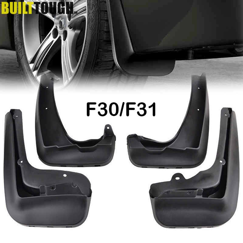 MUD FLAPS FOR BMW 3 SERIES F30 F31 2012 2018 2014 2015
