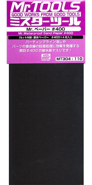 Comté et m. TOOLS 400 # papier abrasif abrasif résistant à l'eau (4) [MT304]