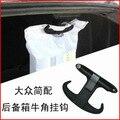 Auto Car Venicle Bag gancho assento encosto de cabeça acessórios cabide organizador titular
