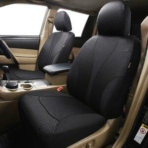 Image 1 - العالمي السيارات غطاء مقعد السيارة s صالح معظم العلامة التجارية مقعد سيارة غطاء مقعد غطاء مقعد السيارة