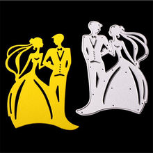 1PCS Bride Groom Wedding Dress Shape Carbon Steel Metal Cutting Dies New 2018 Wedding Couple Shape Book Photo Album Art Card Die(China)