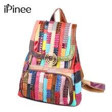 Ipinee Модные Натуральная кожа рюкзак женщин сумки элегантный дизайн рюкзак для девочек школьные сумки женские Back Pack