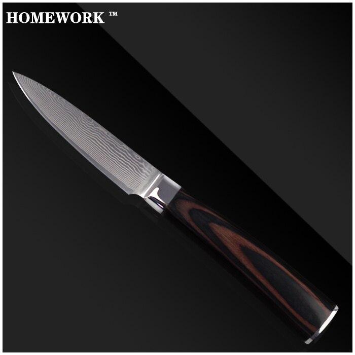 Paring Knife Pattern: XYJ Brand Pattern Kitchen Knife 3.5 Inch Paring Fruit