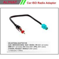 Araba DVD Autoradio Stereo Radyo Anten Anten Adaptörü için AUDI/MERCEDES/KOLTUK/SKODA/VW/PEUGEOT/RENAULT Adaptörü Bağlayıcı
