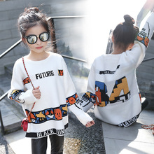 Girls sweater jacquard sweater casual sweet bottoming shirt spring and autumn new fashion inside shirts children's clothing