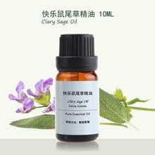 купить Wholesale 10ml Pure & Natural Clary Sage Essential Oil / Clary Sage Oil дешево
