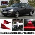 Instalação gratuita Para VAZ 2104 2105 2107 2113 2114 2115 2170 2171 2172/Laser de Barbatana de Tubarão Energia Solar Luzes de Nevoeiro/Lâmpada de Advertência