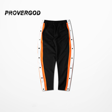 PROVERGOD 2017 Spring Kanye Pants Army Joggers For Men Side Button Design Hiphop Classic Skateboards Casual Sweatpants Trousers