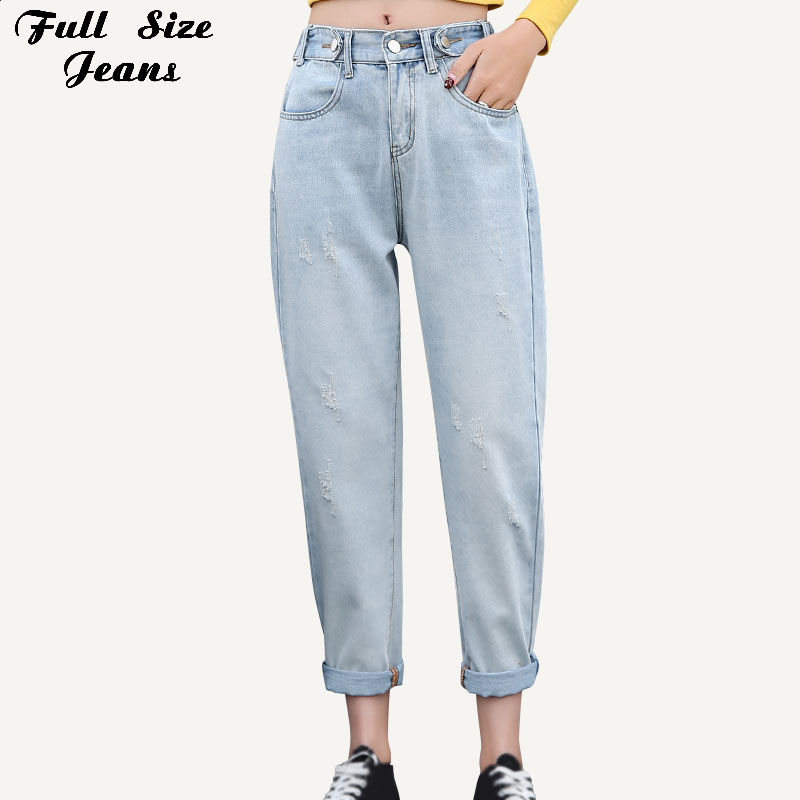 Women Plus Size Boyfriend Vintage White Blue Harem Capris   Jeans   5Xl 7Xl Elastic Waist Light Blue Ripped Ankle Length Denim Pants