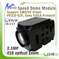 FULL HD 1080P IP PTZ Camera Module X18 Zoom Onvif RS485 RS232 Optional The Cctv Surveillance