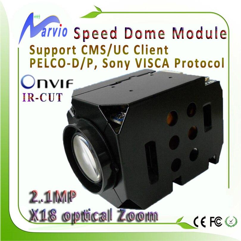 2MP FULL HD 1080 p IP PTZ della macchina fotografica modulo X18 Zoom Ottico Onvif RS485 RS232 opzionale il cctv di sorveglianza di sicurezza sistema di