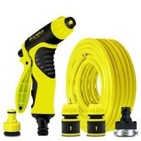 Household high pressure car washing water gun washing car tools snatching flower artifact sprinkler water hose set