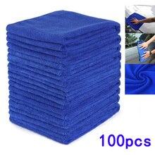 100 шт. домашние моющие полотенца из микрофибры для мытья автомобиля, впитывающие воду полотенца 30*30 см