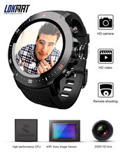 LOKMAT 2MP Camera Smart Watch men Phone Android 7.1 Sports watch GPS SIM WiFi BT4.0 Waterproof digital watch for IOS Android(China)