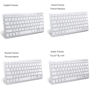Image 2 - Russian French Arabic Spanish Wireless Keyboard Bluetooth 3.0 Keyboard for iPad Tablet Laptop Support iOS Windows Android System