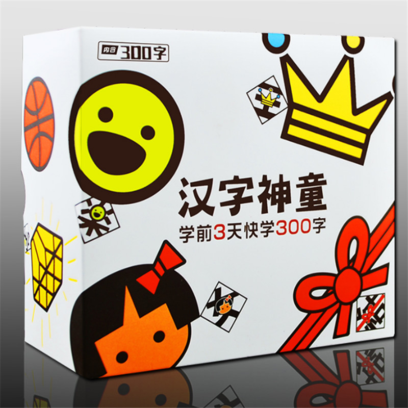 New Hot Chinese Characters Cards:learn 300 Chinese Characters With The Picture ,children Early Educational Book For Kids Baby